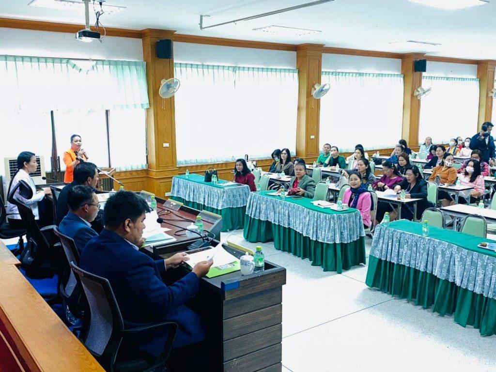 การประชุมก่อนเปิดภาคเรียนที่ 2/2563