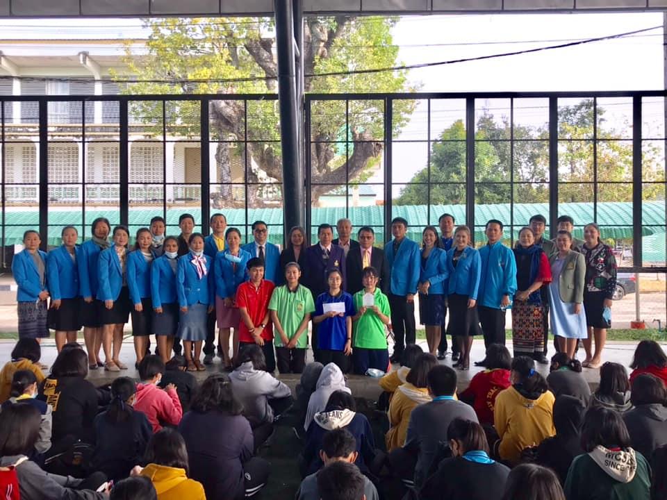 ผลเข้าร่วมมหกรรมเกมกีฬาเพื่อการศึกษา ระดับประเทศ ได้รับรางวัล ระดับเหรียญทอง Top 10