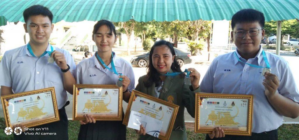 กลุ่มสาระการเรียนรู้วิทยาศาตร์และเทคโนโลยีมอบรางวัลให้กับนักเรียนที่เข้าร่วมแข่งขันโครงงานวิทยาศาสตร์ ได้รับรางวัลรองชนะเลิศอับดับ 1 ของมหาวิทยาลัยขอนแก่น