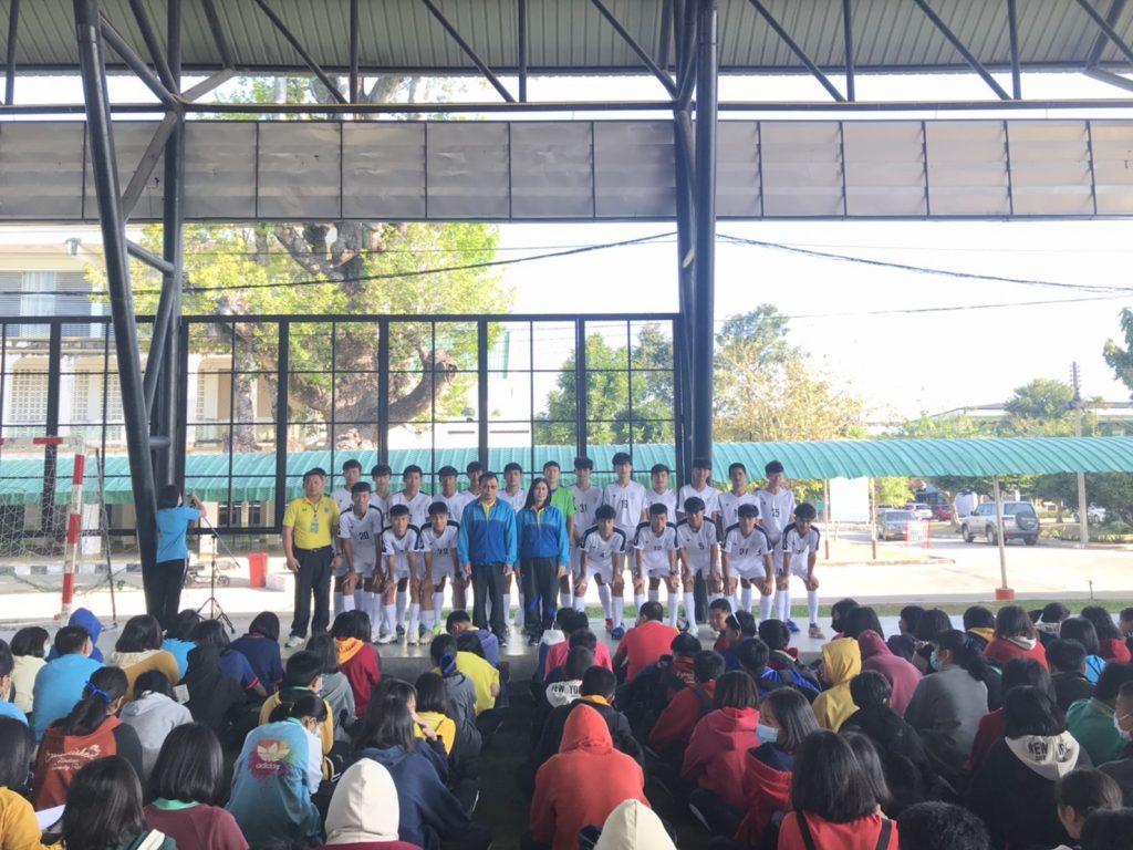 ขอเชิญร่วมรับชมการแข่งขันฟุตบอลมัธยม มัธยมศึกษา สพม.27 ลีกคัพ 2020